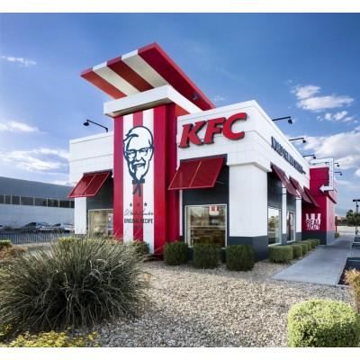 Самый большой KFC в Смоленске открывается в....